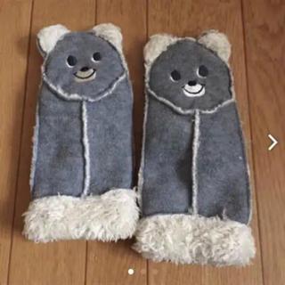 シマムラ(しまむら)の新品内ボアクマ手袋(手袋)