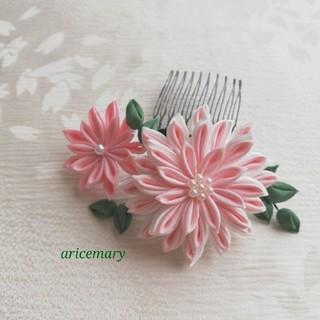 正絹 小さめ上品な髪飾りシリーズ 薄桜色(ヘアピン)