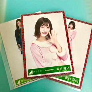 欅坂46(けやき坂46) - けやき坂 欅坂 日向坂 生写真 東村芽衣