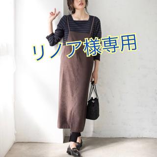 ティアンエクート(TIENS ecoute)のジャンパースカート(ひざ丈ワンピース)