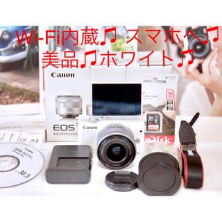 キヤノン(Canon)のWi-Fi内蔵♫人気の 小型 軽量 高画素 Canon M10 ホワイト ♫美品(ミラーレス一眼)