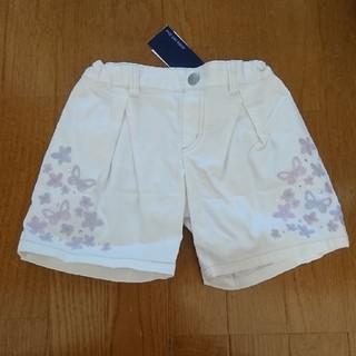 アナスイミニ(ANNA SUI mini)のANNA SUI mini ショートパンツ 110cm(パンツ/スパッツ)