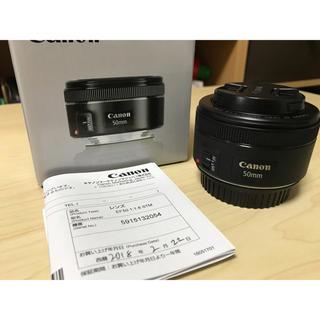 キヤノン(Canon)のキャノン Canon 50mm f1.8 STM(レンズ(単焦点))