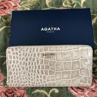 アガタ(AGATHA)のAGATHA PARIS アガタ 牛革 クロコ型押 長財布(財布)