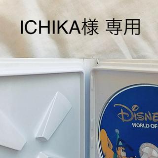Disney - DWE ストレートプレイ 最新版 DVD