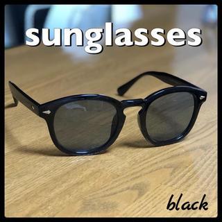 ブラック サングラス カラーレンズ ボストン型 お洒落 ユニセックス(サングラス/メガネ)