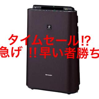 シャープ(SHARP)の売り上げNo1!シャープ 加湿空気清浄機プラズマクラスター7000KC-G50H(空気清浄器)