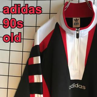 アディダス(adidas)のadidas 90s トラックジャケット オールド ヴィンテージ(その他)