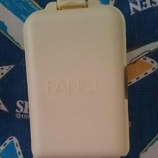 FANCL - ファンケルサプリメントケース