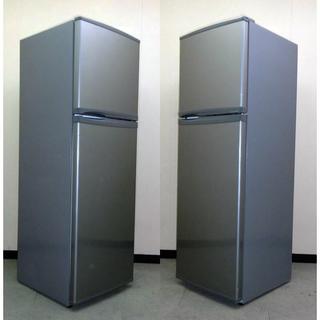 送料無料★大宇電子★大き目2ドア冷蔵庫227L(8R10183)(冷蔵庫)