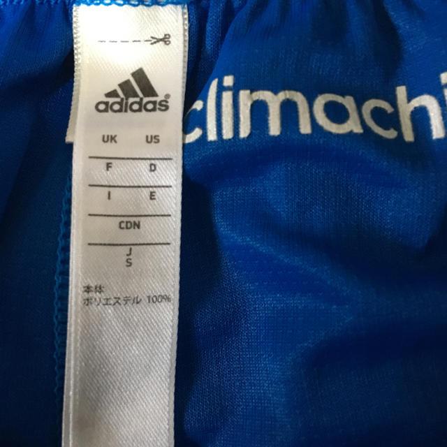adidas(アディダス)のアディダス ショートパンツ スポーツ/アウトドアのトレーニング/エクササイズ(トレーニング用品)の商品写真