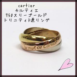 カルティエ(Cartier)のCartier カルティエ 750スリーゴールドトリニティ3連リング 48(リング(指輪))
