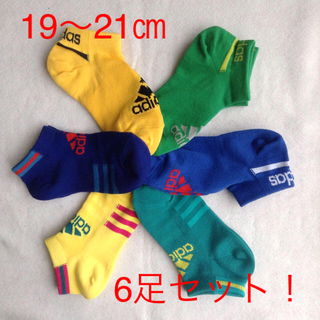 アディダス(adidas)の19〜21 6足 アディダス 靴下(靴下/タイツ)