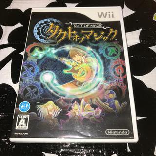 ウィー(Wii)のタクトオブマジック(家庭用ゲームソフト)