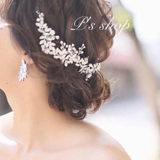ラクマ最安値‼️ ブライダル 小枝 ヘアアクセサリー リーフ(ヘッドドレス/ドレス)