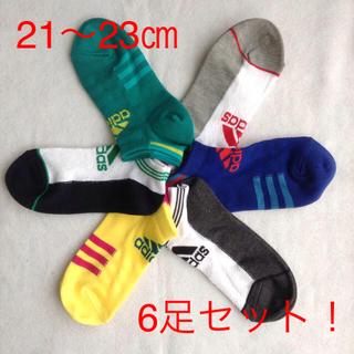アディダス(adidas)の21〜23 アディダス 靴下 6足(靴下/タイツ)