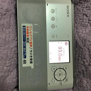 ソニー(SONY)のSONY ICZ–R250TV(ラジオ)