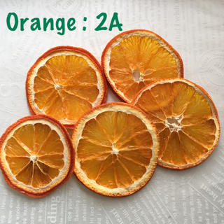 ドライフルーツ オレンジ:2A(ドライフラワー)