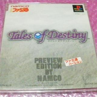 プレイステーション(PlayStation)のレア!非売品PSテイルズオブデスティニーPE ファミ通ver(家庭用ゲームソフト)
