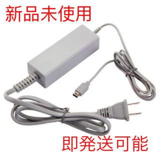ウィーユー(Wii U)の任天堂 Wii U 専用 GamePad ゲームパッド 充電 ACアダプター(家庭用ゲーム本体)