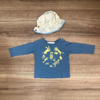 ミナペルホネン(mina perhonen)のミナペルホネン トップス 80(Tシャツ)