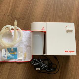 電動  鼻水吸引器   メルシーポット S-502(鼻水とり)