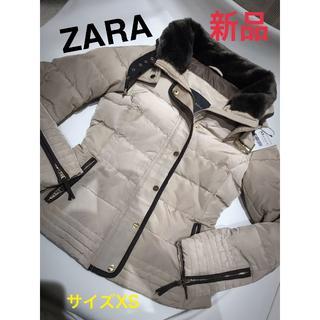 ZARA - 最終価格 ZARA 新品未使用 タグ付き ダウンジャケット ベージュ XS