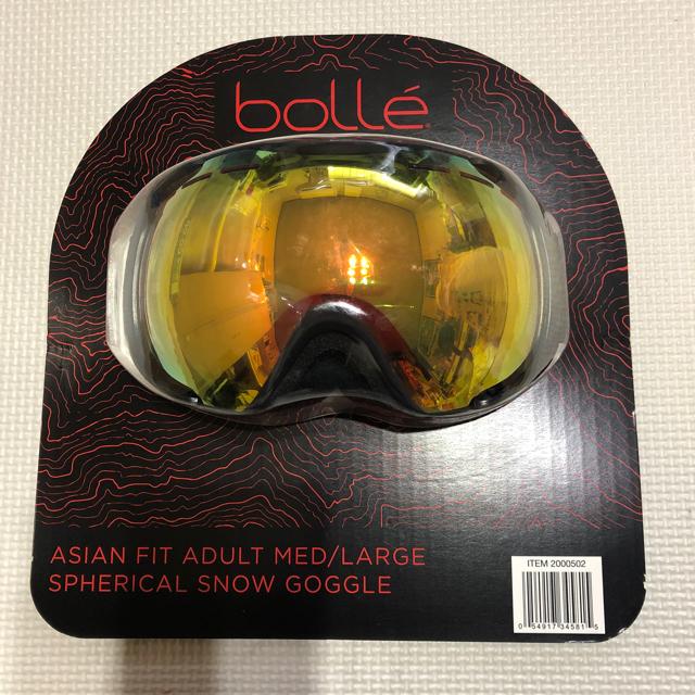 bolle(ボレー)のbolle ゴーグル スポーツ/アウトドアのスノーボード(ウエア/装備)の商品写真