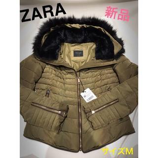 ZARA - 最終価格 ZARA 新品未使用 タグ付き ダウンジャケット カーキ M