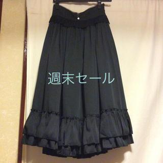 アトリエボズ(ATELIER BOZ)の新品 シェグリット パニエ入りコルセットスカート(ロングスカート)