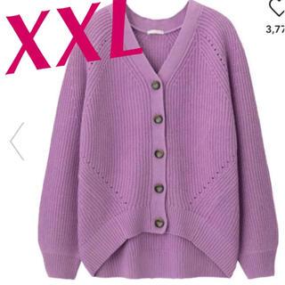 ジーユー(GU)のGU コクーンカーディガン XXL ピンク パープル(カーディガン)