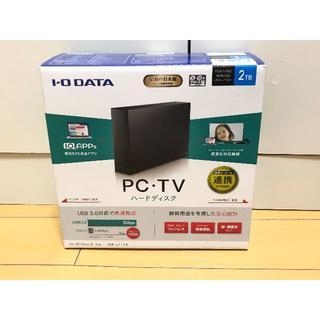 【美品】I・O DATA USB3.0対応  2TB 外付けUSBハードディスク(その他)