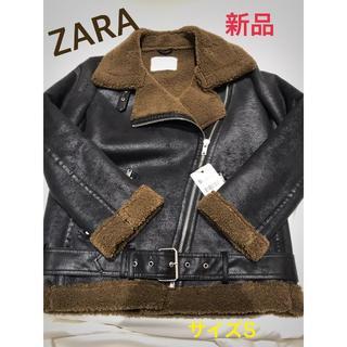 ザラ(ZARA)の最終価格 ZARA 新品未使用 ライダースジャケット ブラック S(ライダースジャケット)