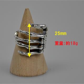 シルバーリング24mm(リング(指輪))