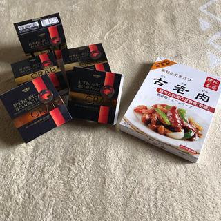 蟹缶5個と聘珍楼茶寮  酢豚の素(缶詰/瓶詰)