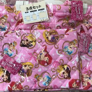 ディズニー(Disney)の新品 ディズニー プリンセス 入園 入学 レッスンバッグ 巾着 上靴 セット(通園バッグ)