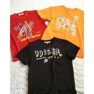 ゴーセン(GOSEN)のスポーツTシャツ(バドミントンTシャツ)(ウェア)