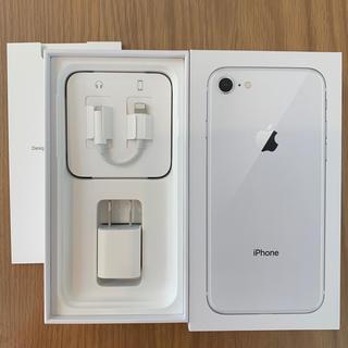 アイフォーン(iPhone)のiPhone8 付属品(イヤホン・変換コード・充電器・箱) Apple(スマートフォン本体)