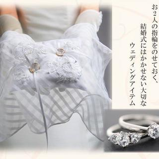 【残り1点】職人が作る本格リングピロー*繊細なケミカルレース♡(ウェディングドレス)