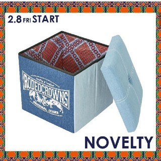 ロデオクラウンズ(RODEO CROWNS)のロデオクラウンズ最新ノベルティ DENIM STORAGE BOX ヤマト発送!(スツール)