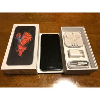 アップル(Apple)の☆新品未使用☆iPhone6s 32GB スペースグレー☆SIMフリー☆(スマートフォン本体)