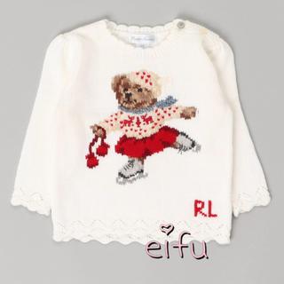 ラルフローレン(Ralph Lauren)のラルフローレン  ホリデー ベア セーター ニット 90センチ(ニット)