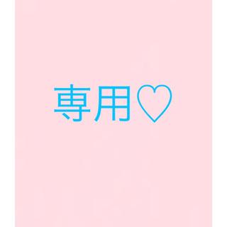 ミネトンカ(Minnetonka)のお値下げ♡ミネトンカ キッズモカシン(ブーツ)