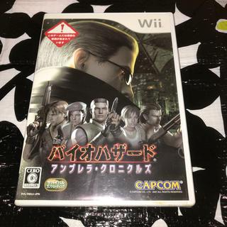 ウィー(Wii)のバイオハザード アンブレラ クロニクルズ(家庭用ゲームソフト)