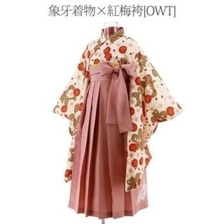Catherine Cottage - 試着のみ/完売★キャサリンコテージ 子供 女の子 刺繍袴 140 ピンク 卒業式