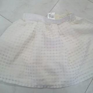 エムピーエス(MPS)のMPS 110 スカート お揃い 白(スカート)