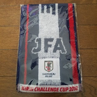 サッカー日本代表 タオルマフラー(応援グッズ)