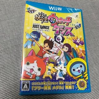 ウィーユー(Wii U)の未開封 妖怪ウォッチダンス JUST DANCE スペシャルバージョン(家庭用ゲームソフト)