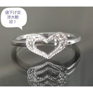 安定の可愛さ!オープンハートダイヤピンキーリングk18WG 5号 itk6z○v(リング(指輪))
