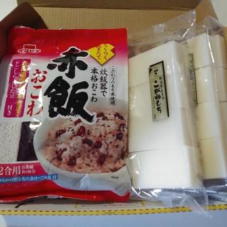 イムラヤ(井村屋)の井村屋赤飯おこわと切り餅こがねもち2袋(その他)